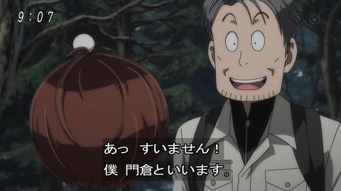 ゲゲゲの鬼太郎 第6期 85話 感想 007