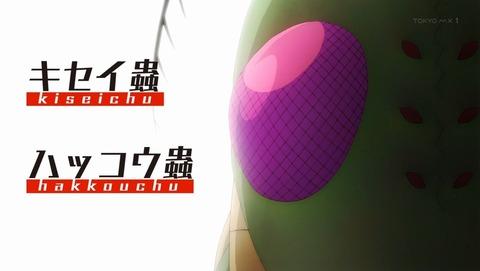 ド級編隊エグゼロス 1話 感想 0093