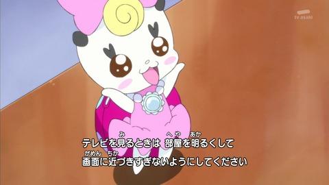 ハピネスチャージプリキュア 19話 感想 35