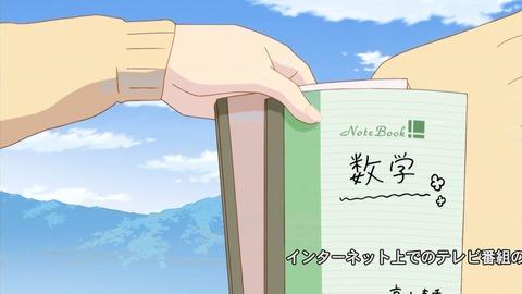 桜trick 2話 感想 472
