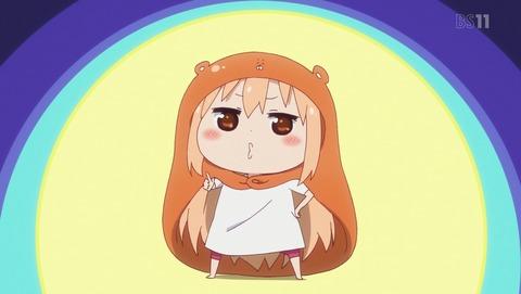 干物妹!うまるちゃん 2期 1話 感想 52