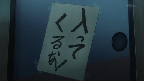 美男高校地球防衛部 LOVE 8話 感想 53