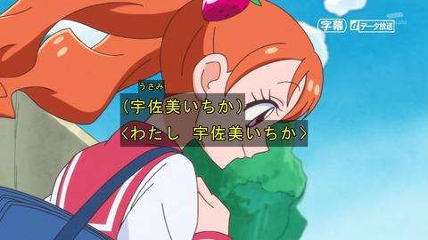 キラキラ☆プリキュアアラモード 23話 感想 563
