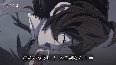 ゲゲゲの鬼太郎 第6期 49話 感想 025