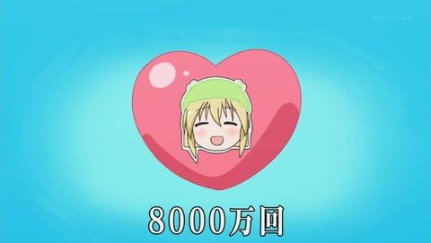 ancb000922