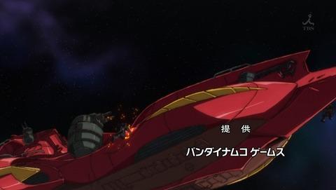 ガンダム Gのレコンギスタ 12話 感想 199