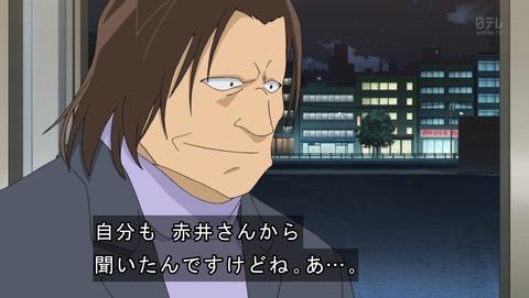 名探偵コナン 780話 感想 112