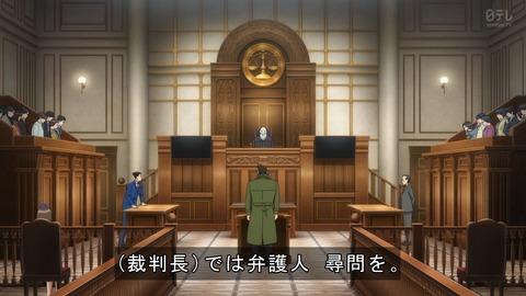逆転裁判 2期 1話 感想 1276