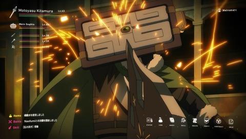 盾の勇者の成り上がり 4話 感想 0084