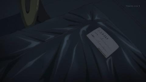 禍つヴァールハイト 2話 感想 010