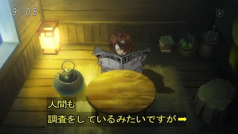 ゲゲゲの鬼太郎 第6期 62話 感想 011