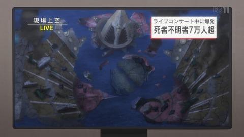 戦姫絶唱シンフォギアXV 5期 3話 感想 05