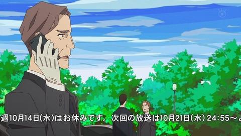 グレートプリテンダー 14話 感想 0152