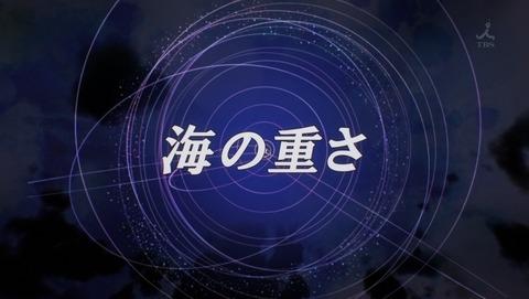 ガンダム Gのレコンギスタ 21話 感想 34