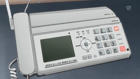 ANCB001421