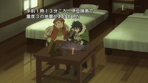 盾の勇者の成り上がり 6話 感想 0117