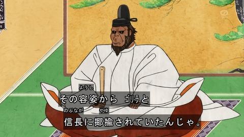 銀魂】第269話 感想 PTAに正面から喧嘩を売っていくスタイル【4期4話 ...の写真