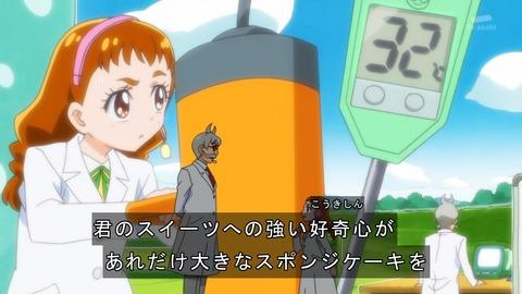 プリキュア アラモード 28話 感想 3453