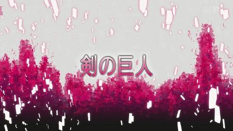 ソードアート・オンライン アリシゼーション 22話 感想 80