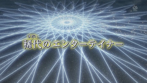 遊戯王ARC‐V 129話 感想 50