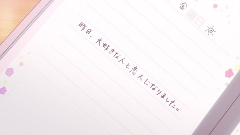 プラスティック・メモリーズ 11話 感想 83