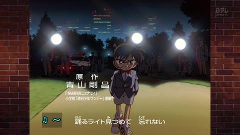 名探偵コナン 82話 感想 人気アーティスト誘拐事件  09