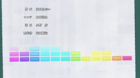風夏 3話 感想 4455