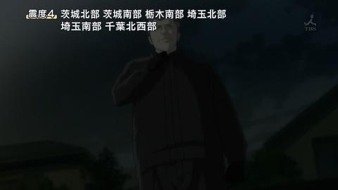 歌舞伎町シャーロック 16話 感想 027