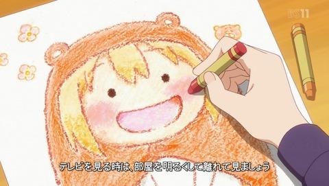 干物妹!うまるちゃん 2期 3話 感想 31