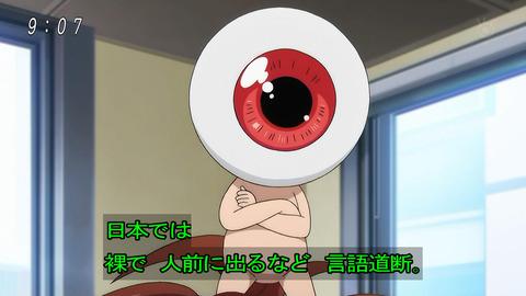 ゲゲゲの鬼太郎 第6期 84話 感想 007