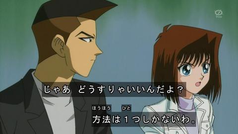 遊戯王DM 20thリマスター 48話 感想 339