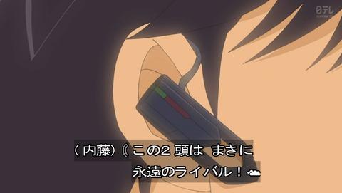 ancb03369