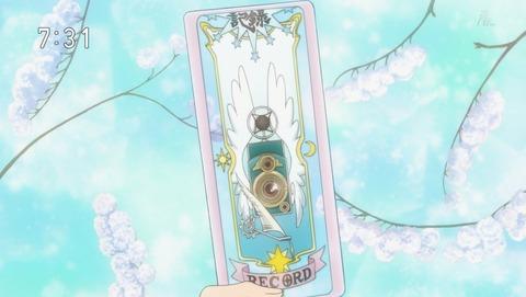カードキャプターさくら クリアカード編 7話 感想 32