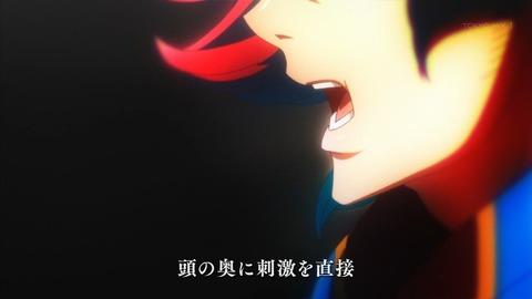 幕末Rock 1話 感想 1480
