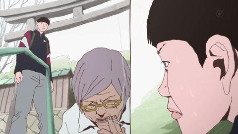 ピンポン THE ANIMATION 7話 感想 0664