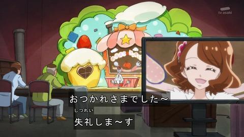 キラキラ プリキュアアラモード 43話 感想 2077