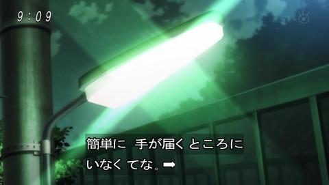 ゲゲゲの鬼太郎 第6期 74話 感想 011