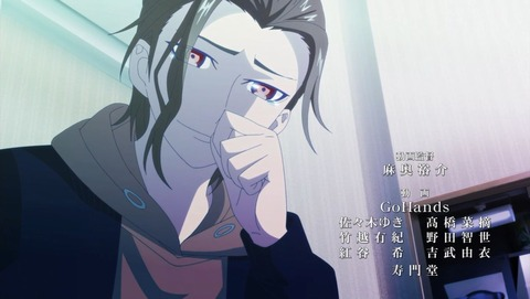 W'z《ウィズ》 13話 感想 0187