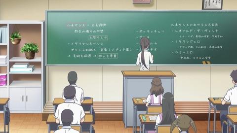 あまんちゅ 11話 感想 2721