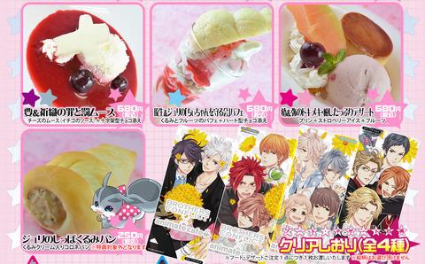 img_food-dessert02