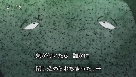 ゲゲゲの鬼太郎 第6期 63話 感想 025