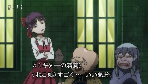 ゲゲゲの鬼太郎 第6期 56話 感想 017