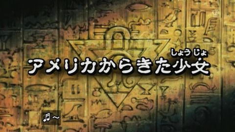 遊戯王DM 20thリマスター 41話 感想 286