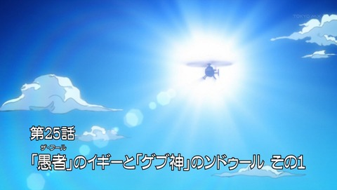 ジョジョ 3部 25話 感想 スターダストクルセイダース  55