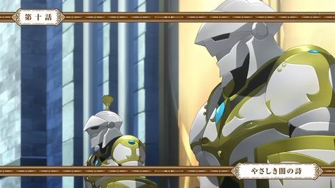 白猫プロジェクト ZERO CHRONICLE 10話 感想 003