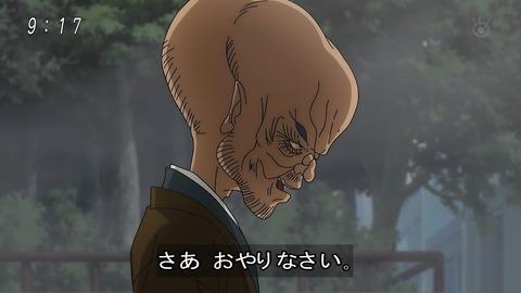 ゲゲゲの鬼太郎 第6期 96話 感想 025