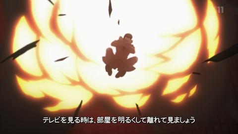東京喰種:re 12話 1期 最終回 感想 04