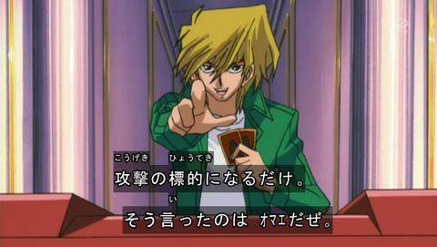 遊戯王DM 20thリマスター 34話 感想 39