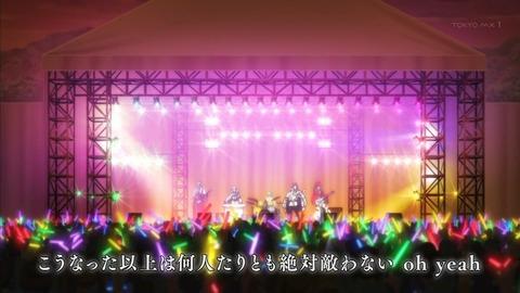 幕末Rock 10話 98