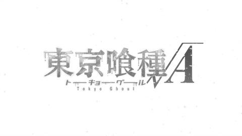 東京喰種 エンドカード 次回予告 EDイラスト